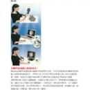 Hawkeye攜帶型影像顯示器