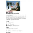Luxxor 動態影像顯微鏡
