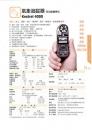 氣象追蹤器(攜帶型)Kestrel4000