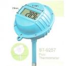ST-9257溫濕度計