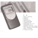 T-60精密溫度計