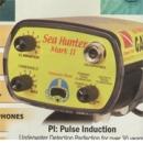 水中金屬探測器