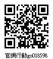 018598_官網行動go.jpg