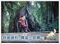 猛龍-官網.jpg