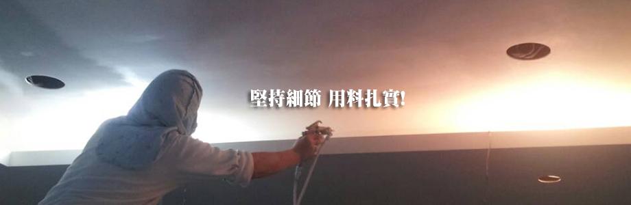 banner4.jpg