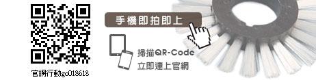 藝林QRcode