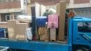 貨物搬運、搬家打包、住家工廠搬遷