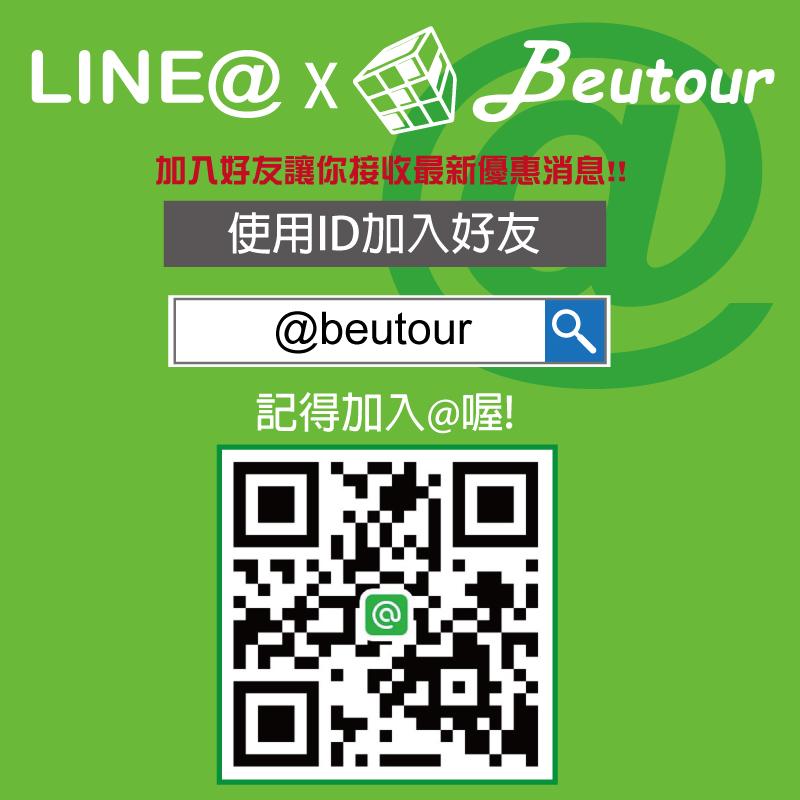 LINE-@.jpg