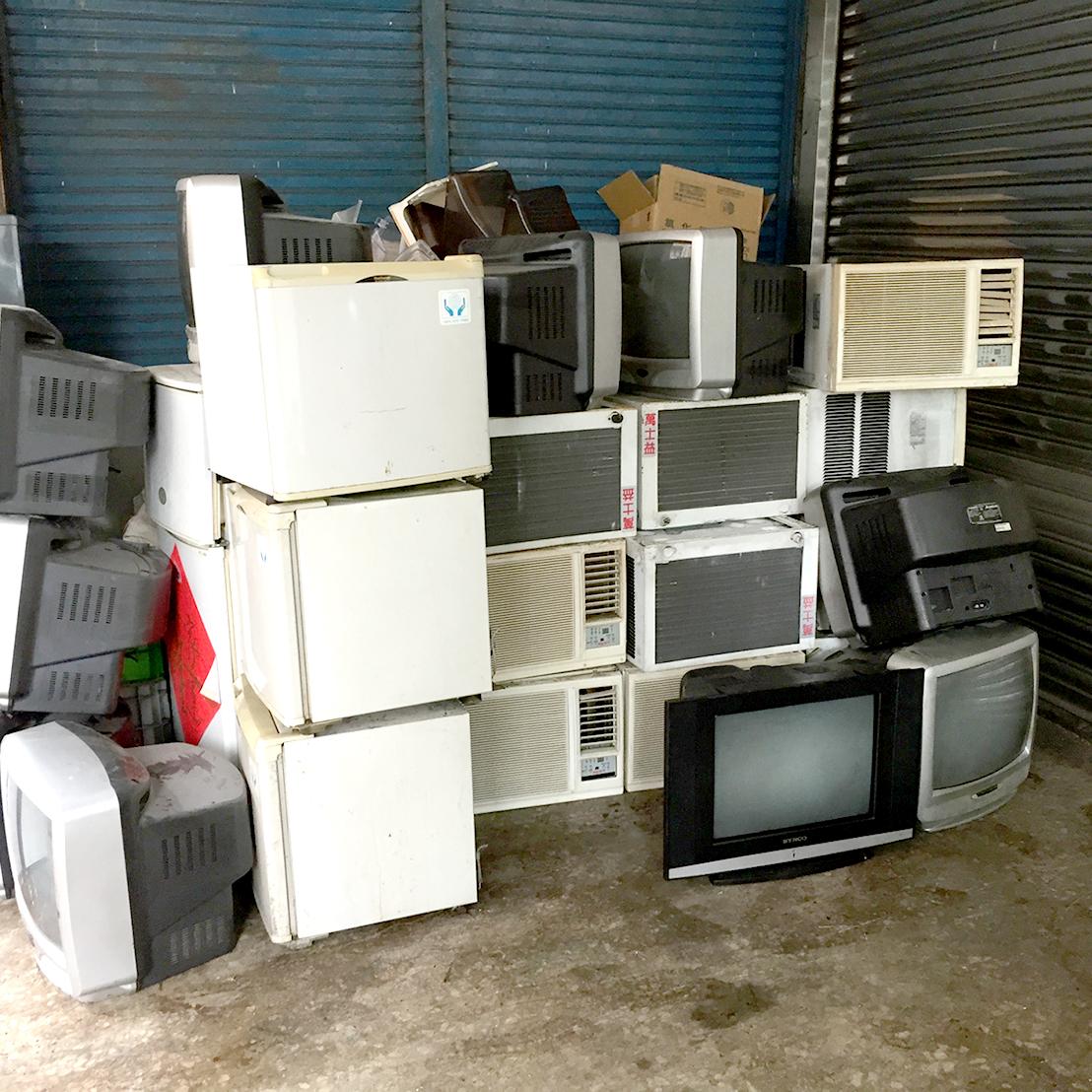 廢家電回收.jpg