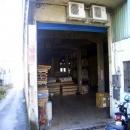 倉儲 、 物流 、運輸、貨櫃、倉庫、進口、寄放