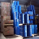 倉儲 、物流、運輸、貨櫃、倉庫、進口、寄放