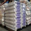 進出口貨櫃裝卸 、 貨物儲存代客配送 、改裝及