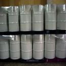 進出口貨櫃裝卸 、 貨物儲存代客配送、改裝及