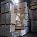 進出口貨櫃裝卸 、貨物儲存代客配送、改裝及
