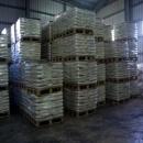 進出口貨櫃裝卸、貨物儲存代客配送、改裝及