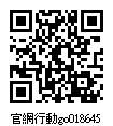 018645_官網行動go.jpg