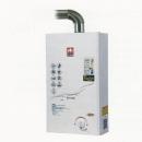 數位式強制排氣熱水器 SAH-018(18L)