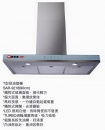 T型排油煙機SAR-9218(90CM)