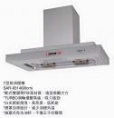 T型排油煙機SAR-9314(90CM)