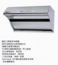 超吸力電熱排油煙機SAR-807