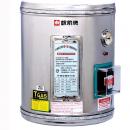 SAH-12S儲存型電能熱水器
