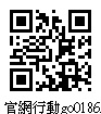 17TNC00039 鐸龍能源科技有限公司.jpg