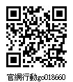 018660_官網行動go.jpg