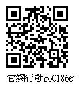 17PTC00032 林忠和.jpg