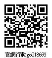 018693_官網行動go.jpg