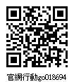 018694_官網行動go.jpg
