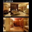 推薦禾楓系列汽車旅館