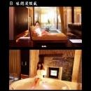 嘉義溫泉汽車旅館