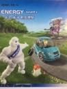 米其林ENERGY SAVER+