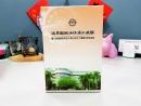 玻尿酸賦活保濕水凝膜5盒