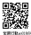 17PTC00036 磐石貿易商行.jpg