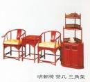 明式家具椅茶几三角架