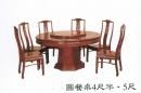 圓餐桌4尺半。5尺