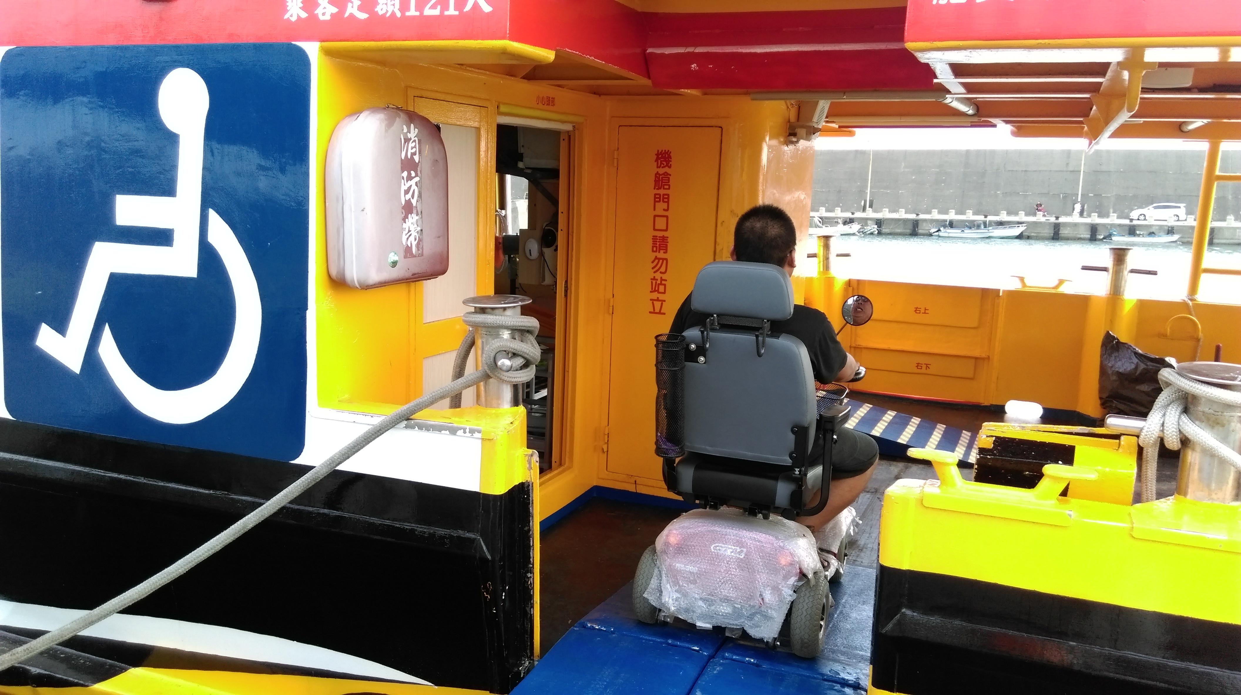 殘障車移動線2.jpg