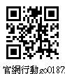 17TNC00058 雙楷興工業有限公司.jpg