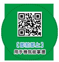 配全main_09.png