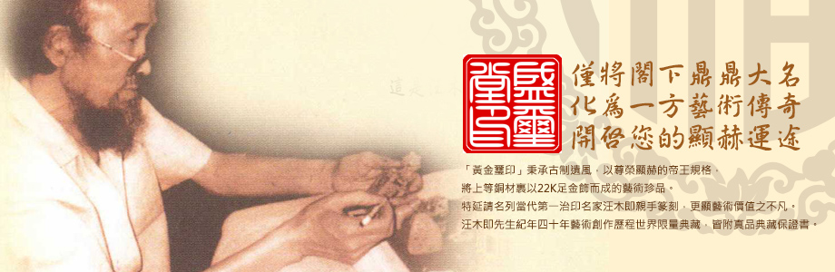 盛璽堂ShengSiTang