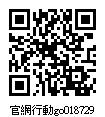 018729_官網行動go.jpg