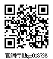 雲林林明美會計事務所QRCode