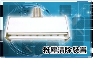 INDEX-一彤有限公司2-5.png