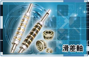 INDEX-一彤有限公司2-3.png