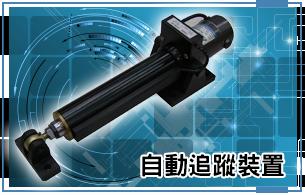 INDEX-一彤有限公司2-6.png