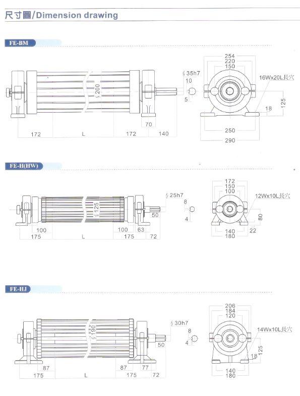 平面展開輪-尺寸圖.JPG