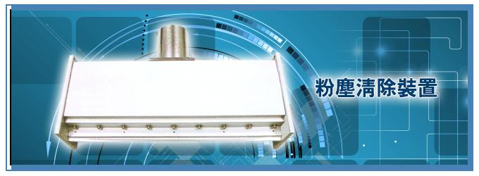 INDEX-一彤有限公司4產品分類頁籤4-5.png