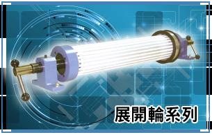 INDEX-一彤有限公司2-1.png