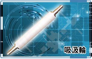 INDEX-一彤有限公司2-4.png